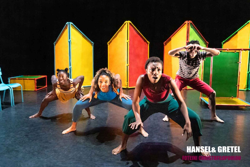 Hansel & Gretel by Uchenna Dance